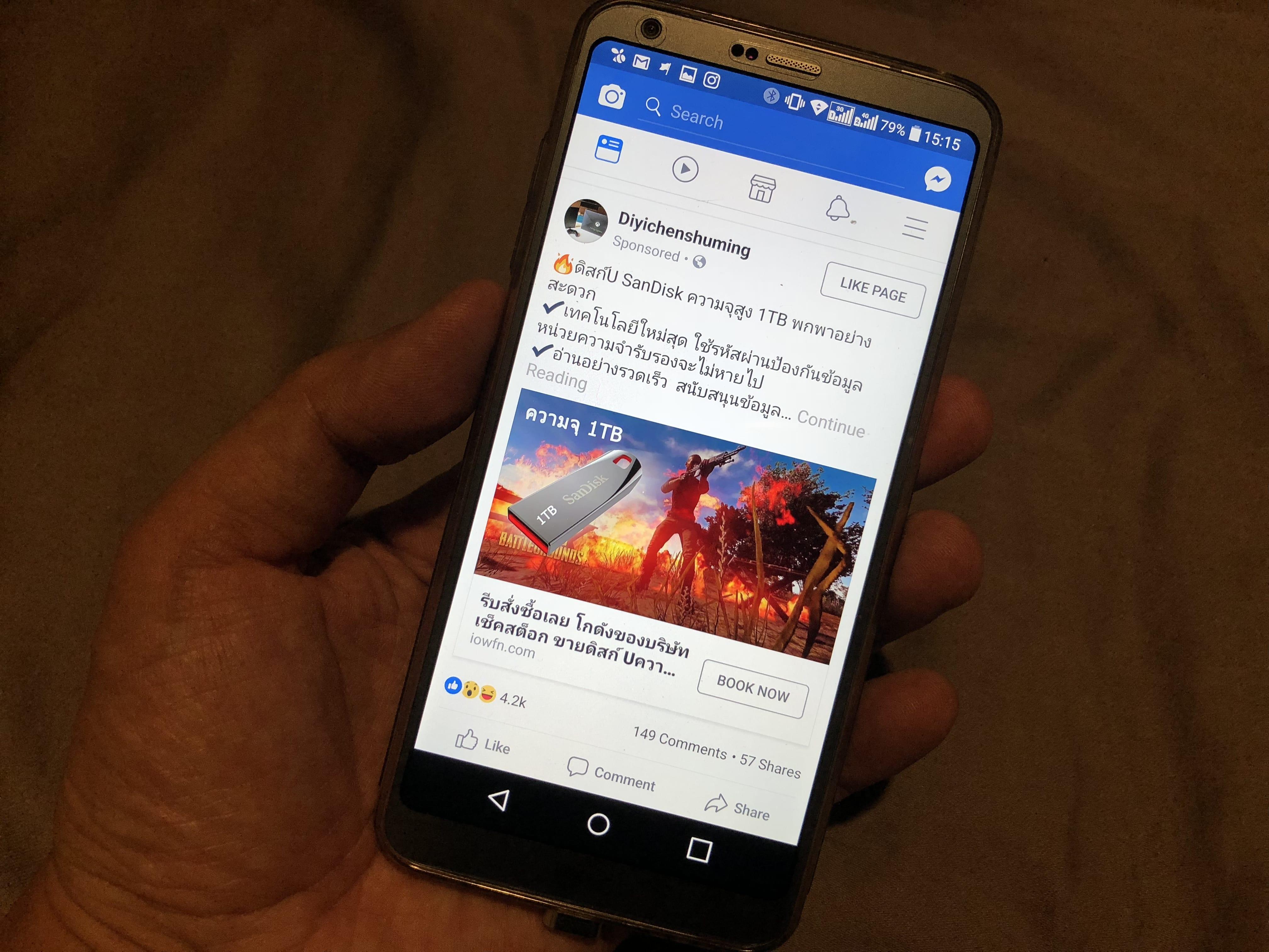 โฆษณาขาย Flashdrive 1TB ปลอมบน Facebook