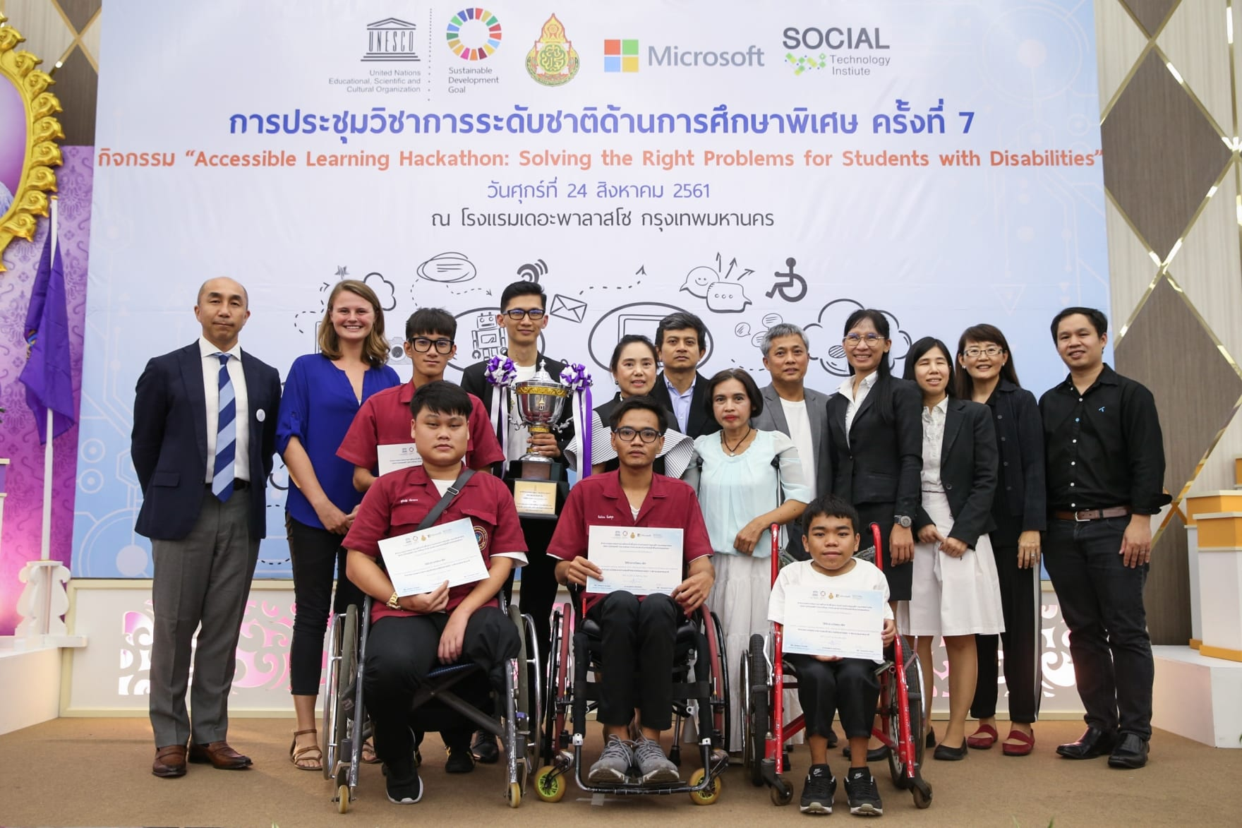 """ไมโครซอฟท์ ส่งเสริมการพัฒนานวัตกรรม สนับสนุนการเรียนรู้สำหรับนักเรียนพิการ ผ่านการแข่งขัน """"Accessible Learning Hackathon"""" 1"""