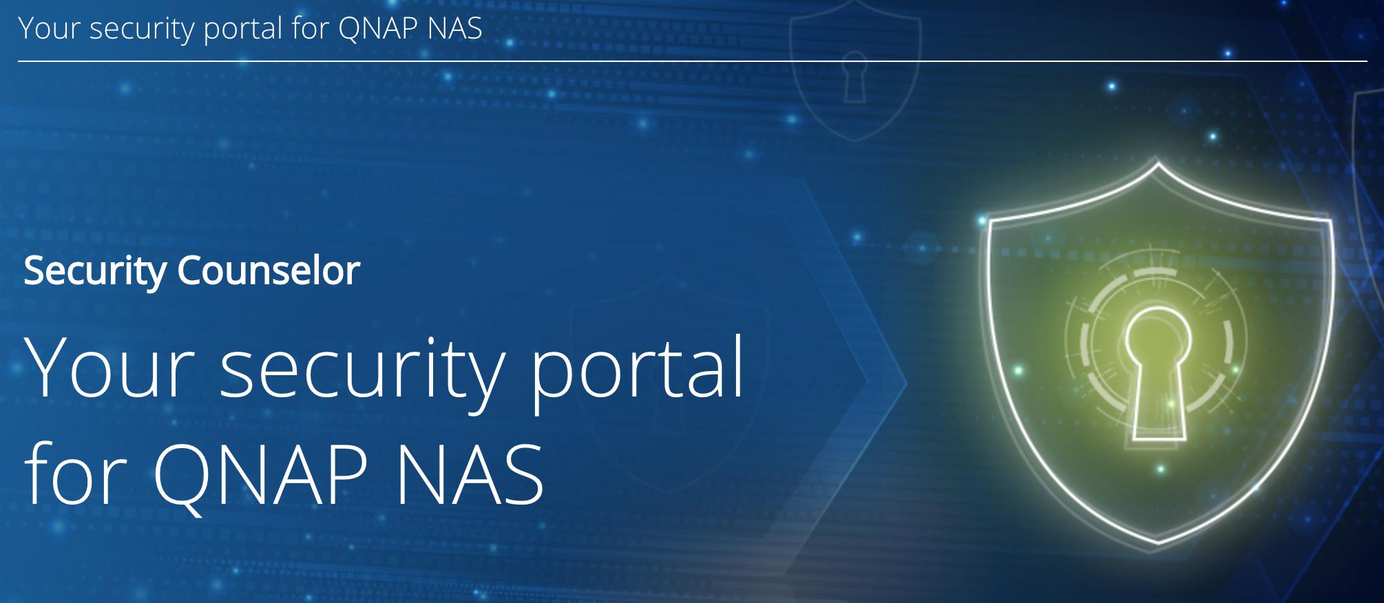 QNAP Security Counselor ที่ปรึกษาส่วนตัวของคุณ เรื่องความมั่นคงปลอดภัยของข้อมูลบน QNAP NAS 1