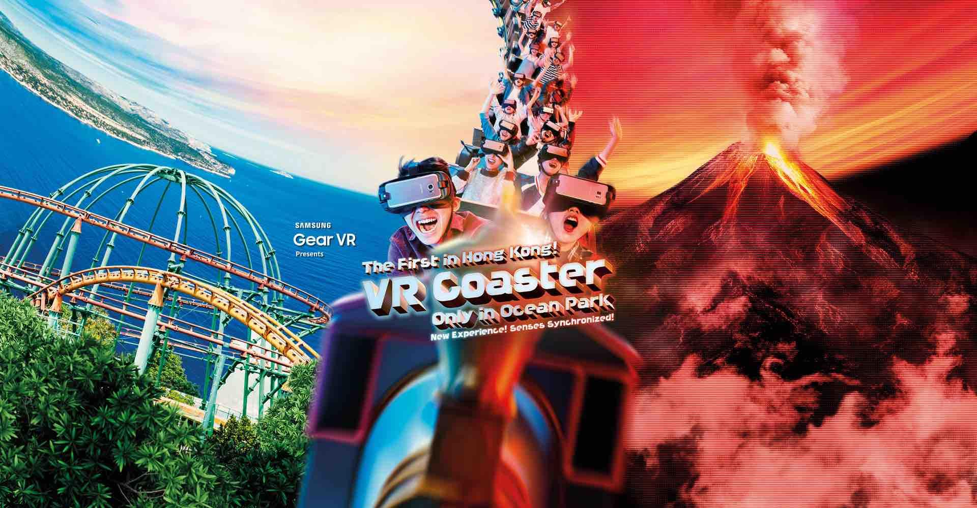 ไปเล่นมาแล้ว Mine Train presented by Samsung Gear VR ที่ Ocean Park ฮ่องกง 1