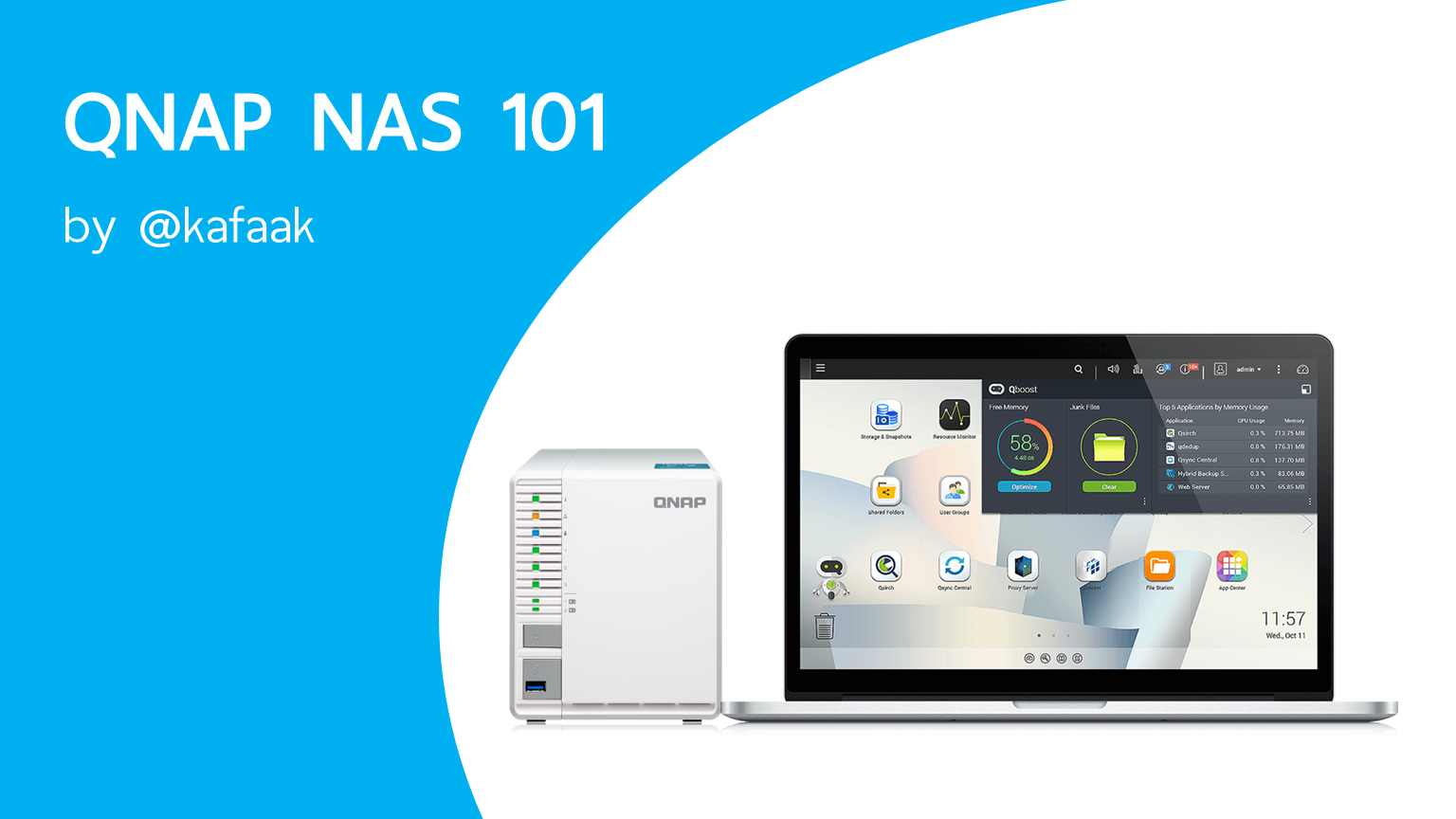 QNAP NAS 101 - EP 6: รู้จักกับ Shared folders และ User home folder 1