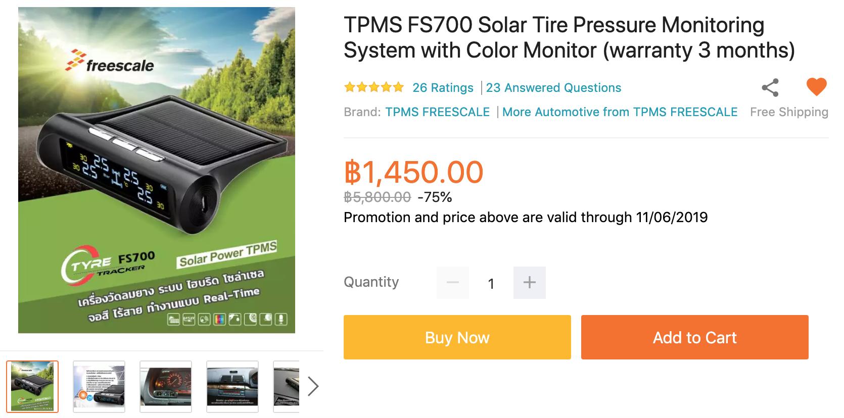รีวิวจุกลมยางวัดลมยางอัตโนมัติ TPMS TYRE FS700 ซื้อมาจาก Lazada 1